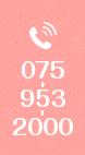 TEL:075-953-2000