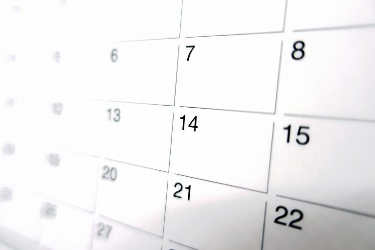 中絶手術が可能な期間(妊娠週数)